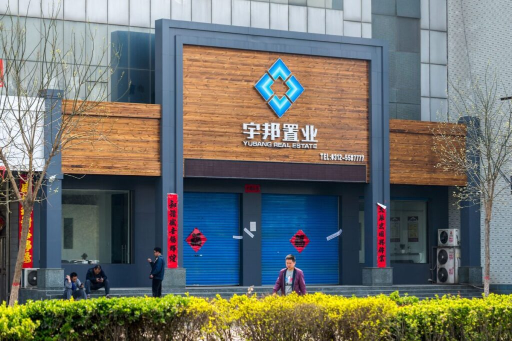 closed real estate agency in China