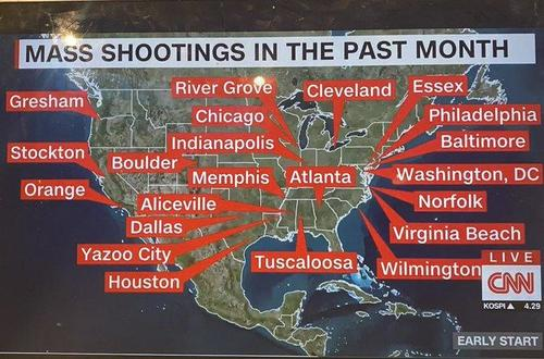 US Suffers 3rd Mass Shooting In 24 Hours As 5 Wounded In Louisiana