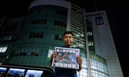 Senators Tell Biden Hong Kong Newspaper's Forced Closure Requires Mandatory Sanctions