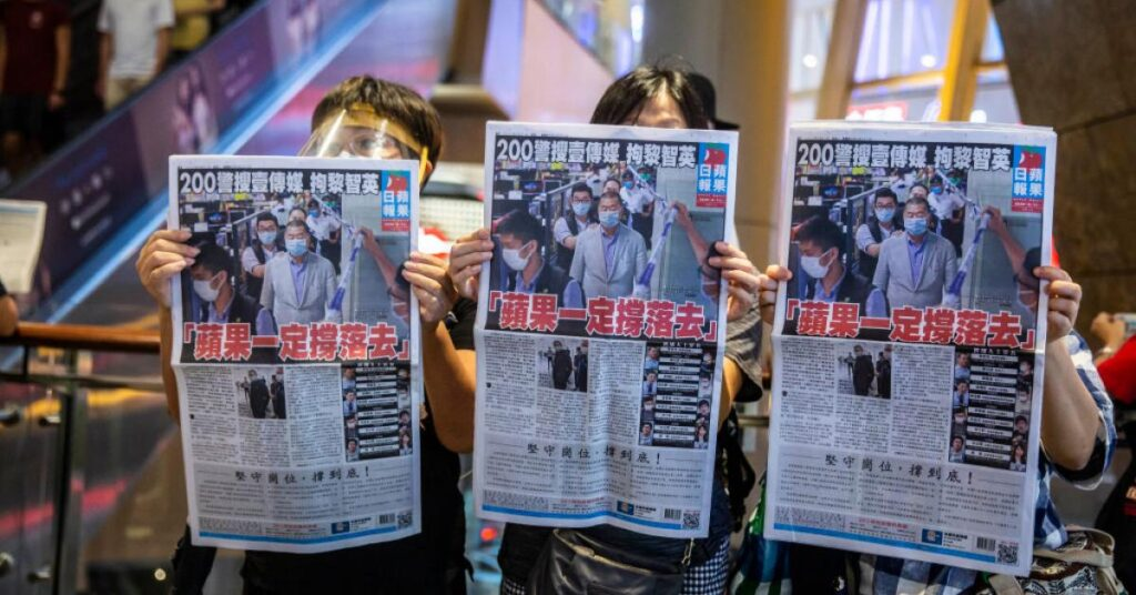 The U.S. plus 20 other countries call for freedom of the press in Hong Kong