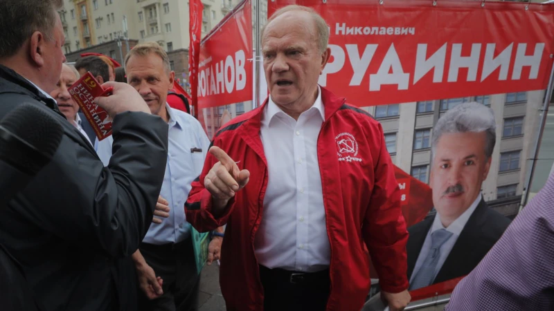 Communists Warned Against Planned Moscow Protest Over Elections