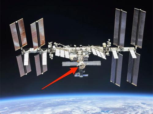 "International Space Station Alarms Triggered After ""Burning Plastic Smell"""
