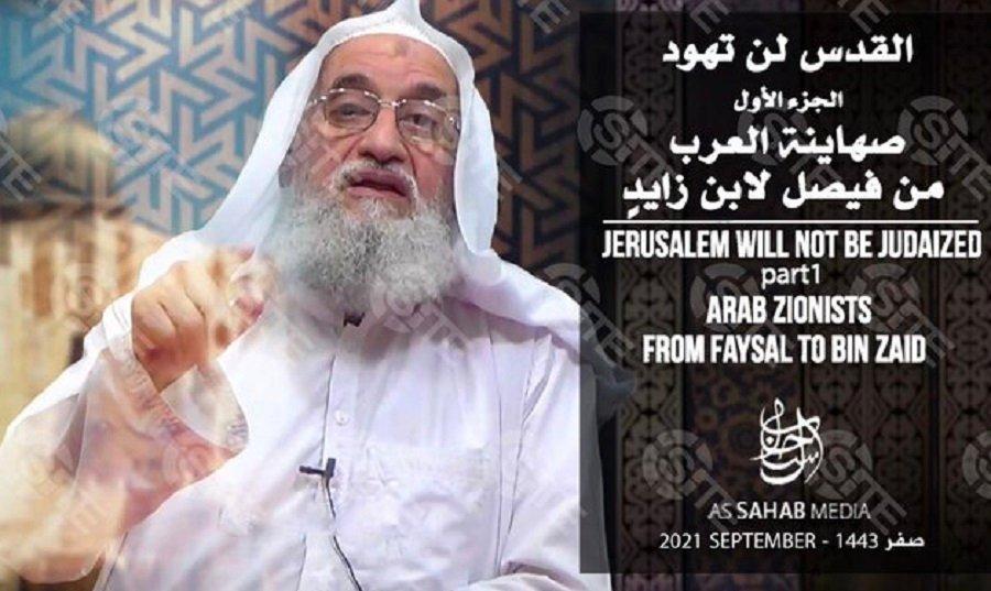 Al Qaeda Leader Al-Zawahiri Who Was Believed to Be Dead Appears in New Video Released on 9/11